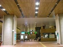 31歳からのスイーツ道#-旭川駅