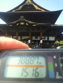 ゆきちゃんのつぶやき日記-走行歩数