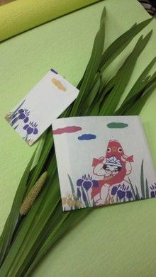 目黒のラッピング&シルクフラワーサロン*Petit Fleur Mitsuko ~プティ フルール ミツコ~*-2011050516240000.jpg