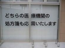 あおば ☆Dazzlin' な日々☆