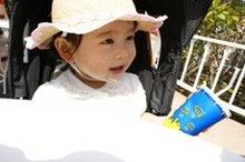 風美佳希オフィシャルブログ「YOSHIKIの花道」Powered by Ameba-de