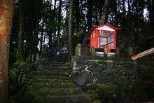 $東條的世界最古の国へようこそ-蛇石神社3