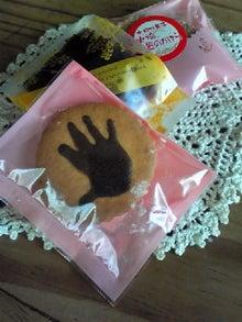 (仮)こそっとギタ練♪-H2Hクッキー&焼き菓子ごちそうさま^^