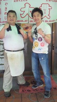 西岡利晃オフィシャルブログ「WBC super bantam weight Champion」Powered by Ameba-201105061229000.jpg