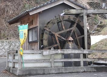 【富山市八尾山田商工会】わいわい やつお やまだ-こな太郎