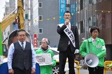 岩本壮一郎の「鳴かぬなら鳴かせてみせようホトトギス」-選挙2