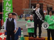 岩本壮一郎の「鳴かぬなら鳴かせてみせようホトトギス」-選挙3