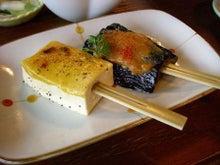 31歳からのスイーツ道#-手作り豆腐料理の店 伝承館@鷹栖町