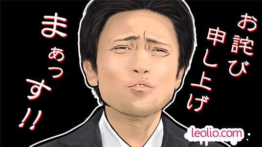イラストレーターleolio 『歩こうの会 おざな(Ozana)』-yakiniku