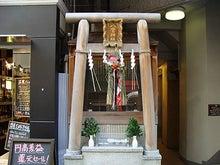 $東條的世界最古の国へようこそ-八官神社
