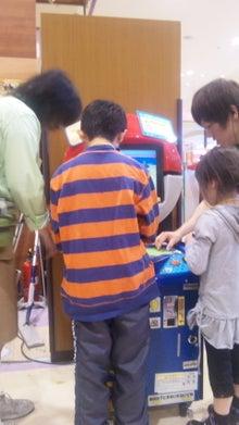 欲張りワーキングマザーのイロイロ奮闘記-110507_110542.jpg
