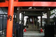 $東條的世界最古の国へようこそ-甲賀稲荷社2
