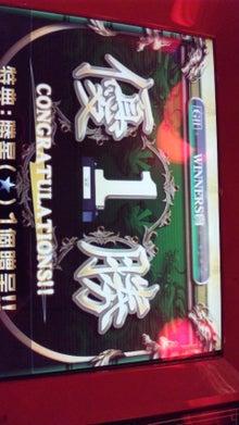 ロッカーの麻雀格闘日誌-110501_1213~01.jpg