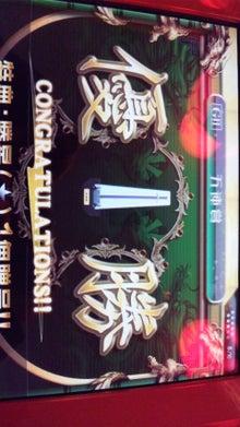 ロッカーの麻雀格闘日誌-110427_1255~02.jpg