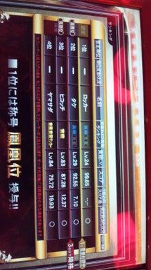 ロッカーの麻雀格闘日誌-110507_1058~01.jpg