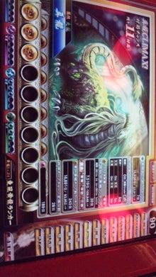 ロッカーの麻雀格闘日誌-110507_1100~01.jpg