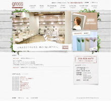 C-LOOPUNITED OFFICE-溝ノ口 美容室 gross(グロス)