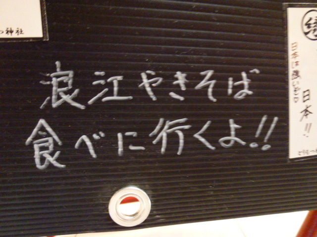 川田信玄のブログ