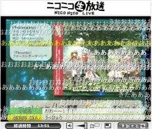 Key『Rewrite(リライト)』の最新情報を漁るブログ-Key組曲Rewriteスペシャル 9