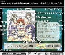 Key『Rewrite(リライト)』の最新情報を漁るブログ-Key組曲Rewriteスペシャル 4