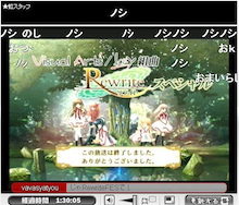 Key『Rewrite(リライト)』の最新情報を漁るブログ-Key組曲Rewriteスペシャル 43