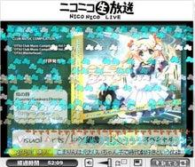 Key『Rewrite(リライト)』の最新情報を漁るブログ-Key組曲Rewriteスペシャル 30