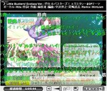 Key『Rewrite(リライト)』の最新情報を漁るブログ-Key組曲Rewriteスペシャル 35