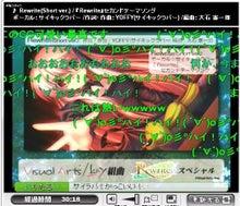 Key『Rewrite(リライト)』の最新情報を漁るブログ-Key組曲Rewriteスペシャル 19