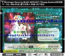 Key『Rewrite(リライト)』の最新情報を漁るブログ-Key組曲Rewriteスペシャル 24