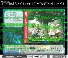 Key『Rewrite(リライト)』の最新情報を漁るブログ-Key組曲Rewriteスペシャル 10