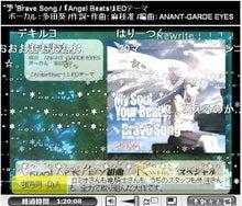 Key『Rewrite(リライト)』の最新情報を漁るブログ-Key組曲Rewriteスペシャル 38