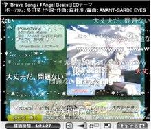 Key『Rewrite(リライト)』の最新情報を漁るブログ-Key組曲Rewriteスペシャル 39