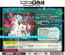 Key『Rewrite(リライト)』の最新情報を漁るブログ-Key組曲Rewriteスペシャル 23