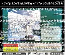 Key『Rewrite(リライト)』の最新情報を漁るブログ-Key組曲Rewriteスペシャル 8