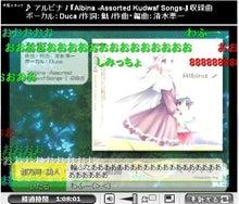 Key『Rewrite(リライト)』の最新情報を漁るブログ-Key組曲Rewriteスペシャル 36