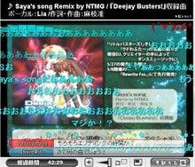Key『Rewrite(リライト)』の最新情報を漁るブログ-Key組曲Rewriteスペシャル 26