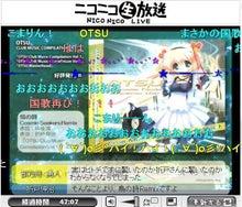 Key『Rewrite(リライト)』の最新情報を漁るブログ-Key組曲Rewriteスペシャル 28