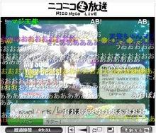 Key『Rewrite(リライト)』の最新情報を漁るブログ-Key組曲Rewriteスペシャル 7