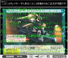 Key『Rewrite(リライト)』の最新情報を漁るブログ-Key組曲Rewriteスペシャル 20