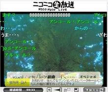 Key『Rewrite(リライト)』の最新情報を漁るブログ-Key組曲Rewriteスペシャル 31
