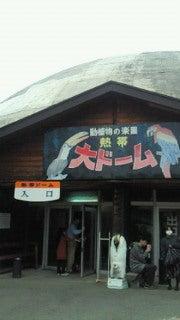 「えがお日記」-201105071313000.jpg
