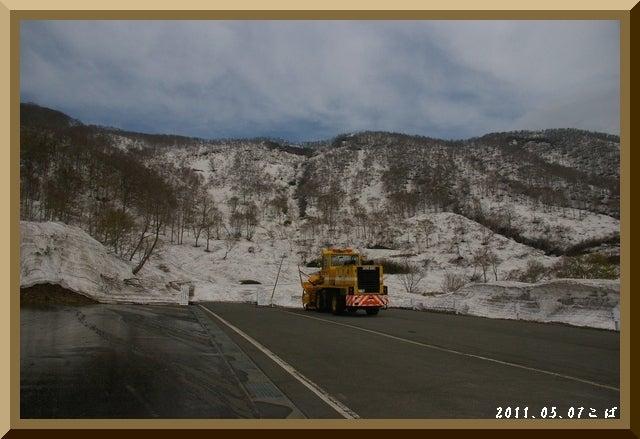 ロフトで綴る山と山スキー-0507_0812