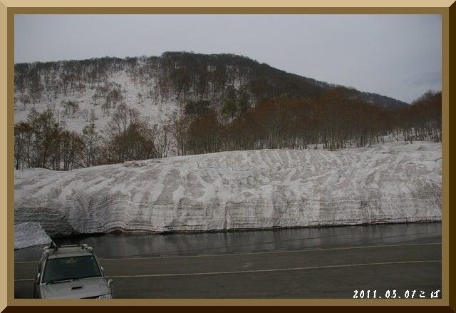 ロフトで綴る山と山スキー-0507_0813