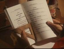 $シャブリの気になったもの-[おひさま]陽子の英語の教科書