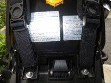 F800GS & オヤジライダー!