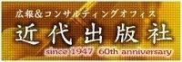 東京寄席 公式モバイルページ-近代出版社