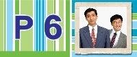 東京寄席 公式ページ-P6