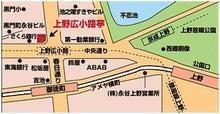 東京寄席 公式モバイルページ-上野広小路亭住所