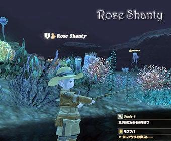 【FF14攻略ブログ】Rose Shanty,【ラノシア】浮海月の巌