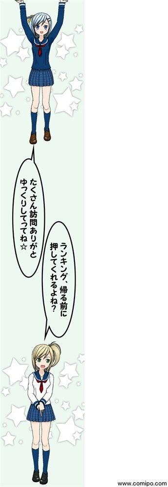 萌え為替 ~ FXブログ ~